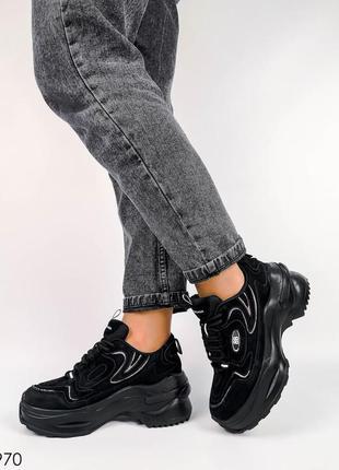 Женские кроссовки на платформе,на широкую ногу