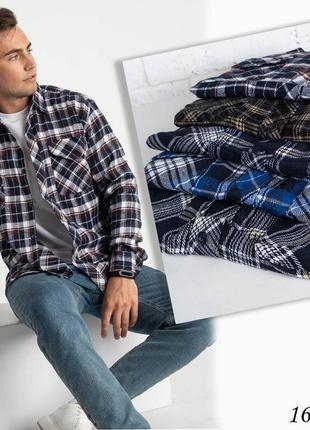 Фланевая рубашка мужская стильная мягкая