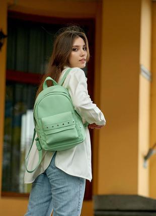 Женский городской рюкзак — мята