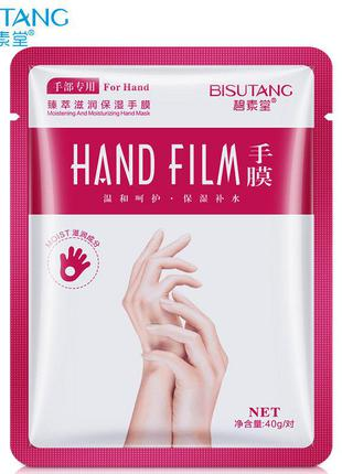 Маска перчатки для интенсивного питания рук bisutang hand film
