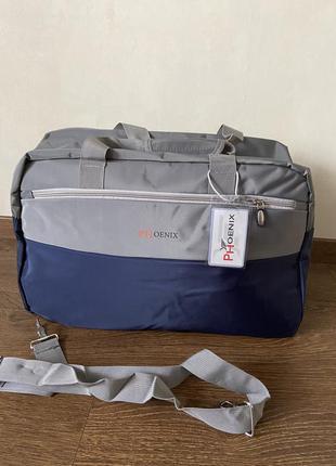 Сумка спортивная, лёгкая дорожная сумка, сумка для фитнеса, легка спортивна сумка, дорожня сумка ручна кладь