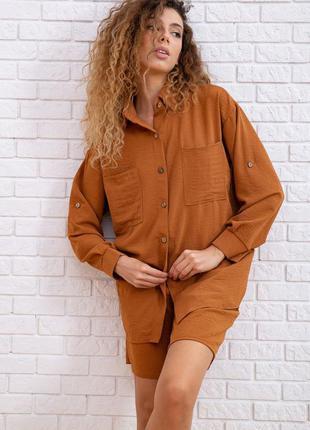 Костюм женский цвет терракотовый,свободная рубашка и шорты