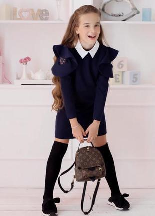 Платье школа