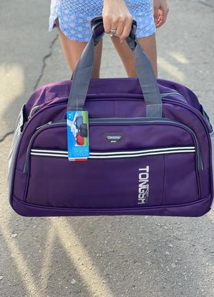 Дорожная сумка, спортивная сумка.