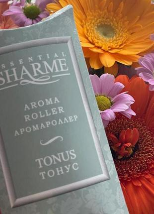 Sharme essential аромароллер тонус