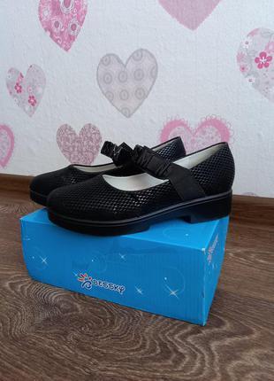 Туфли школьные на девочку