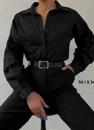 Костюм (брюки + рубашка)