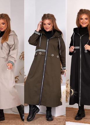 Длинный коттоновый кардиган пальто плащ на молнии с капюшоном батал от 52 до 64 размера
