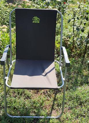 Кресло раскладное для отдыха и туризма vista