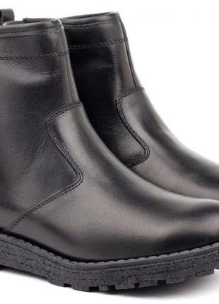 Зимние ботинки braska, 28-30 размер.