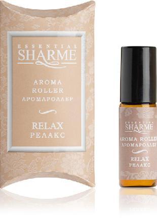 Sharme essential аромароллер релакс