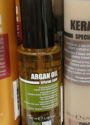 Жидкие кристаллы kaypro argana oil питательные для сухих и тусклых волос 100 мл