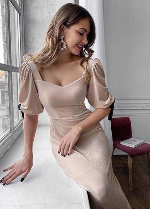 Супер платье женское из бархата пудра