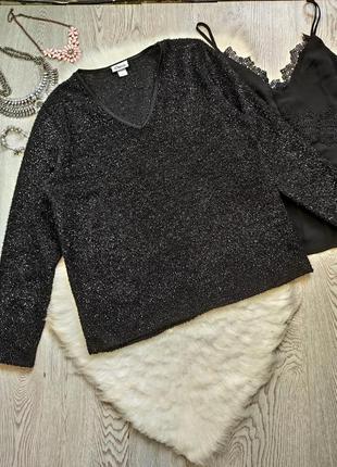 Черный блестящий свитер кофта с серебристым люрексом вырез декольте стрейч травка пушистый