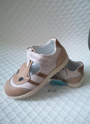 Кроссовки, туфли тм минимен