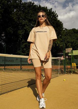 Женский костюм футболка + шорты comfort бежевые