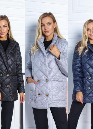 Куртка-пиджак, укороченное пальто стёганая плащевка на синтепоне