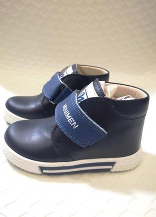 Хайтопы, ботинки, кроссовки тм минимен