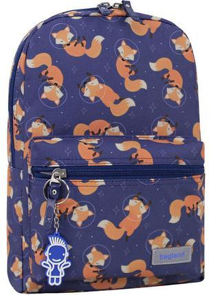 Рюкзак, ранец, городской рюкзак, спортивный рюкзак, лисички, маленький рюкзак