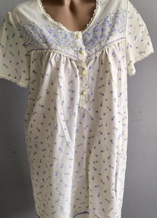 Нежная ночная сорочка, цвет: лимон+бирюза