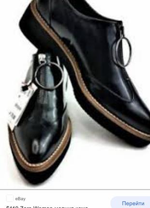 Туфли с молнией кольцом кожа zara