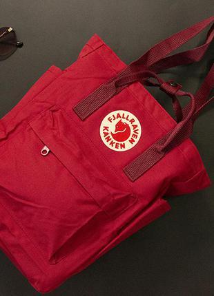 Сумка-рюкзак kanken - бордовый