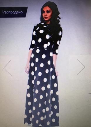 Платье чёрное в горох laura bettini