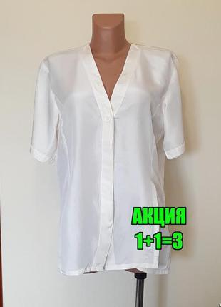 💥1+1=3 фирменная кремовая блуза с разрезами натуральный шелк, размер 48 - 50