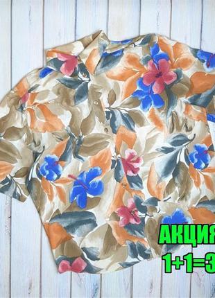 💥1+1=3 стильная женская рубашка в цветочный принт julietta, размер 50 - 52