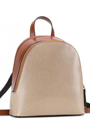 Рюкзак кожаный женский бежевый рыжий стильный городской натуральная кожа