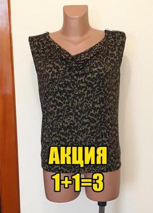 💥1+1=3 фирменная блуза блузка с леопардовым принтом warehouse, размер 46 - 48