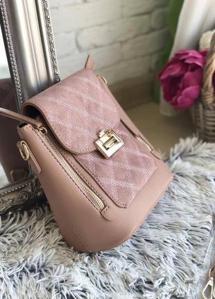 Стильная сумочка рюкзак