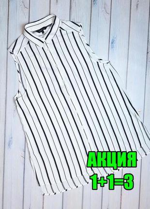 💥1+1=3 базовая белая блуза блузка в полоску new look, размер 48 - 50