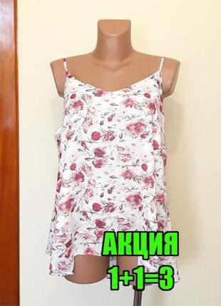 💥1+1=3 стильные блестящий топ блуза блузка в розах page one, размер 50 - 52