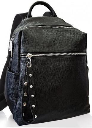 Женский рюкзак городской натуральная кожа стильный черный