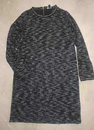 Тепле плаття