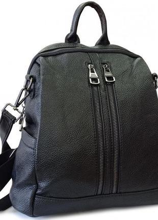 Рюкзак женский кожаный стильный городской натуральная кожа черный