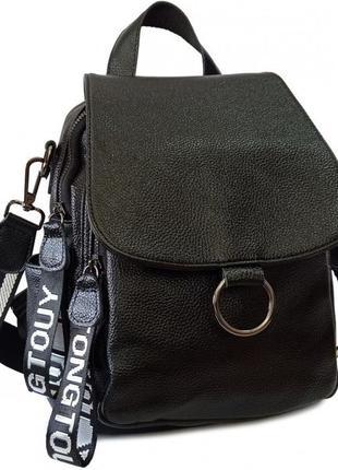 Стильный кожаный женский рюкзак городской черный натуральная кожа