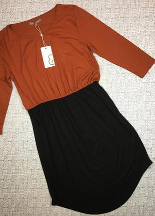 Скидка! платье mint&berry терракотовое на каждый день из вискозы, xl