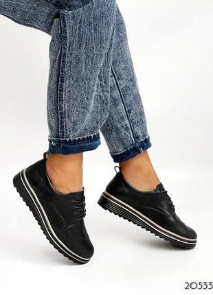 Броги туфли