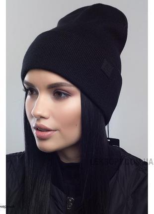 Стильна чорна шапка з відворотом