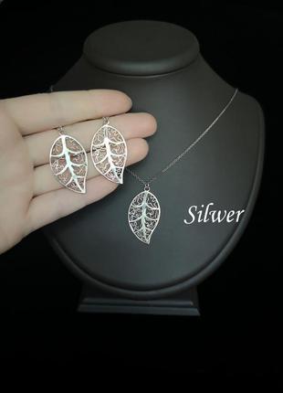 925 срібло сережки кулон лист филигрань скань