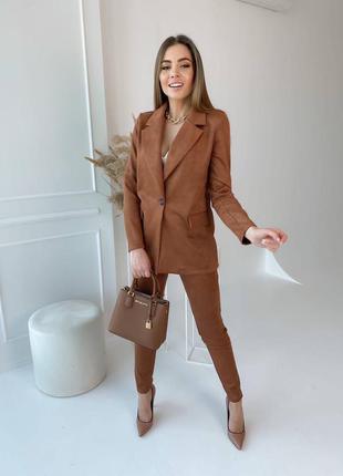 Замшевый костюм брюки жакет пиджак 4 цвета