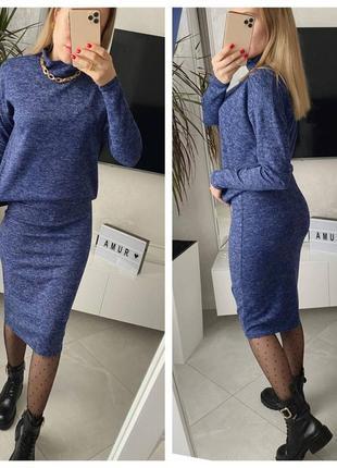 42-54рр🌺цвета🌈ангоровый мягкий костюм юбка карандаш миди свитерок оверсайз