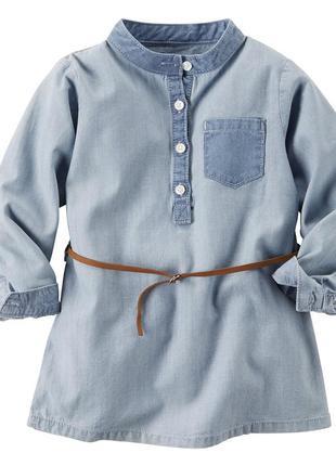 Джинсовая рубашка, туника