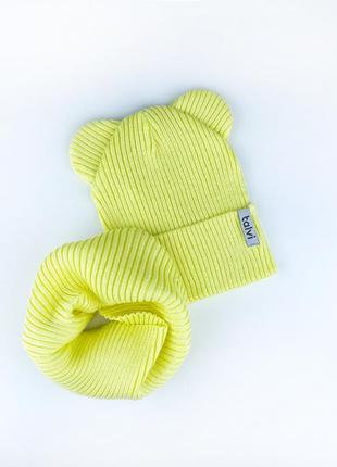 Шапка 🍋в рубчик с ушками лимон набор с хомутом