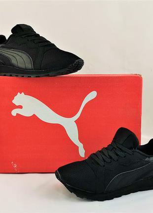 Женские черные кроссовки puma/ пума