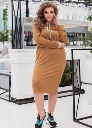 Платье с накидкой на 48-58 размер
