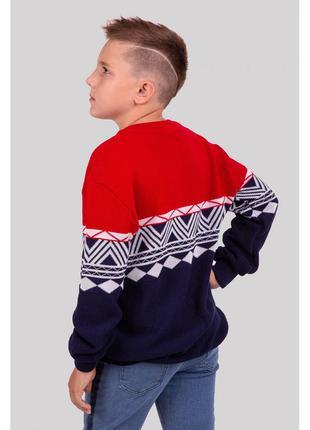 Красивый джемпер кофта школьная свитер шкільний вязаный в'язаний теплий