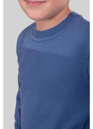 Джемпер свитер світер кофта шкільна школьная вязаный в'язаний